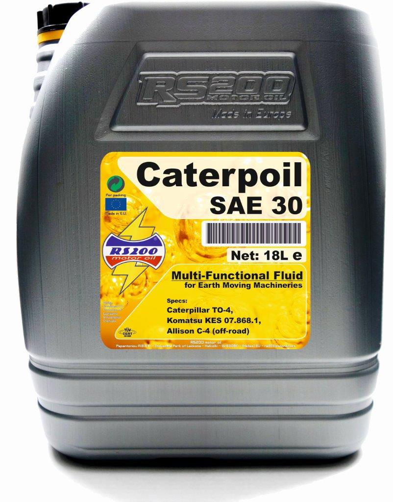 Caterpoil Sae 30 Rs200